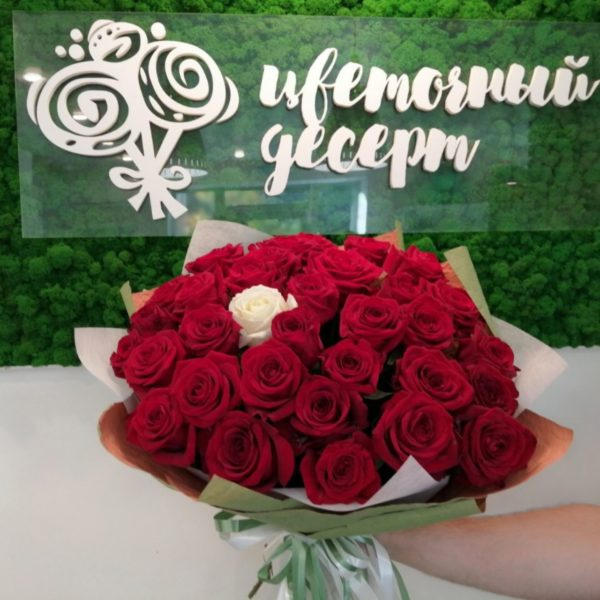 красные розы Красноярск