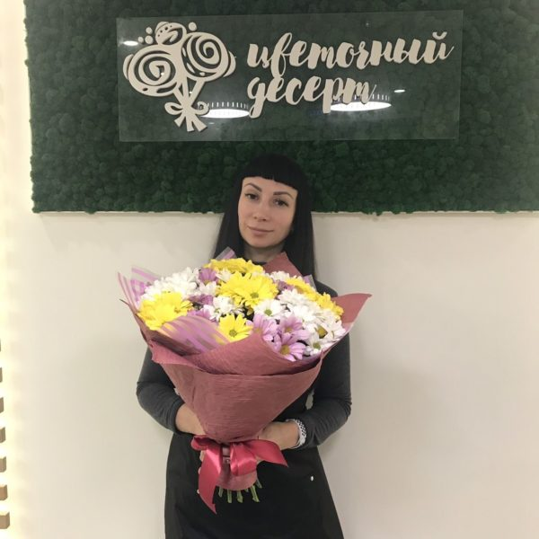 хризантемы Красноярск
